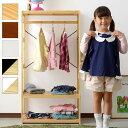 ●クーポン対象●おしゃれ 子供用 ハンガーラック キッズハンガー 幅60cm 子供 木製 ランドセルラック お...