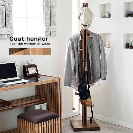 おしゃれ 格子デザイン 木製 ポールハンガー カレ