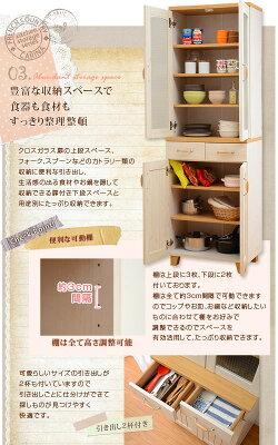 フレンチカントリー食器棚カリーナ