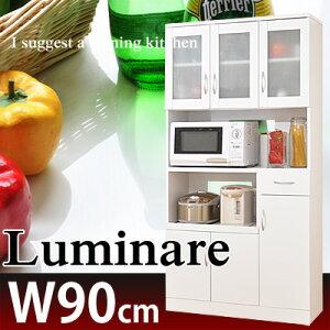 ブライダル レンジ台 食器棚 食器収納 キッチンボード カップボード ホワイト 幅90cm 鏡面 アウ...