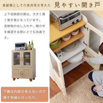 フレンチカントリー収納カリーナミニ食器棚