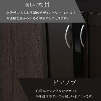 キッチン収納リアナン(レンジ台幅90cm)