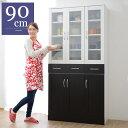 食器棚 90cm 90幅 キッチンボード カップボード キッチン収納 キャビネット キッチン 収納 棚 ...