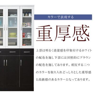 キッチン収納リアナン(食器棚幅90cm)