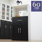 炊飯器台 高さ100cm リアナン