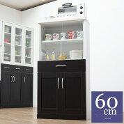 モダンキッチン リアナン(高さ120cm食器棚)