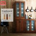 食器棚 (幅60) スリム ハイタイプ キッチン収納 食器 ...