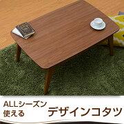 デザイン テーブル ヒストリー おしゃれ オシャレ インテリア アジアン ナチュラル