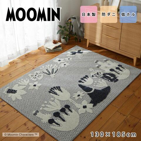 MOOMIN ムーミン ラグマット 130×185 日本製 長方形 ラグ マット カーペット 絨毯 じゅうたん 北欧 おしゃれ ミー センターラグ リビングラグ 130×185cm 防ダニ 耐熱 床暖対応 オールシーズン 柄 リビング デザイン かわいい ナチュラル シンプル 花柄