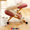 プロポーションチェアー 姿勢が良くなるイス いす 姿勢が良くなる椅子の決定版! 椅子 子供用 キッズ ...