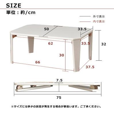 鏡面リッチテーブル(折脚)