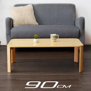 天然木 折れ脚テーブル イスト 幅120cm 軽量センターテーブル 木製リビングテーブル 折りたたみテーブル テーブル 折り畳みコーヒーテーブル 折れ脚テーブル 北欧ローテーブル ミッドセンチ