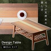 折りたたみ テーブル コーヒー リビング ウォール センター インテリア おしゃれ ナチュラル アウトレット ミッドセンチュリー デザイン ヴィンテージ