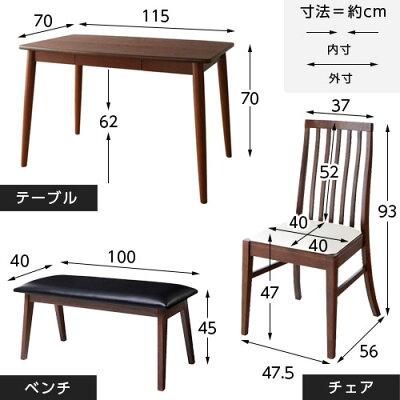 天然木ダイニングテーブルチェア2脚ベンチ1脚4点セットダフネ幅115cmダイニングテーブル椅子長椅子セット食卓食卓テーブル4人ダイニングセットおしゃれ北欧モダン背もたれ家具ダイニングチェアダイニングベンチタモ材