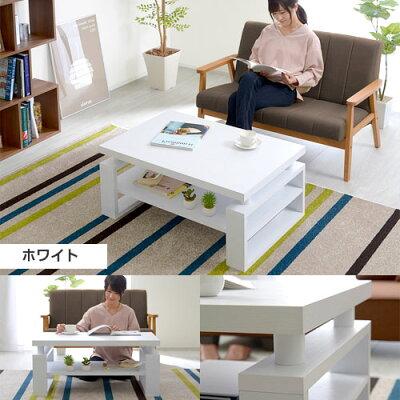 おしゃれリビングテーブルテーブル北欧センターテーブルローテーブルコーヒーテーブル木製ナイトテーブルカフェ風モダンホワイトアウトレットインダストリアルデザインヴィンテージカフェウォルナットパソコンデスク長方形かわいいお洒落二人