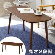高さを変えられる 継脚付き テーブル クラム