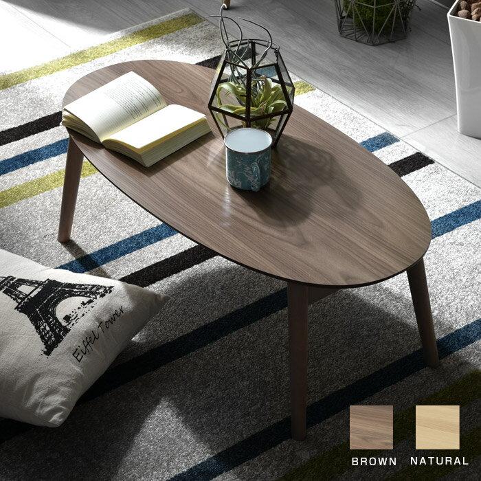 折り畳みテーブル アーバイン オーバル