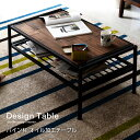 送料無料 テーブル 北欧 ローテーブル コーヒーテーブル リビングテーブル 木製 ウォールナット ナイトテーブル カフェ風 センターテーブル おしゃれ モダン ナチュラル アウトレット カントリー スチール ミッドセンチュリー カフェテーブル ヴィンテージ 机 男前インテリア