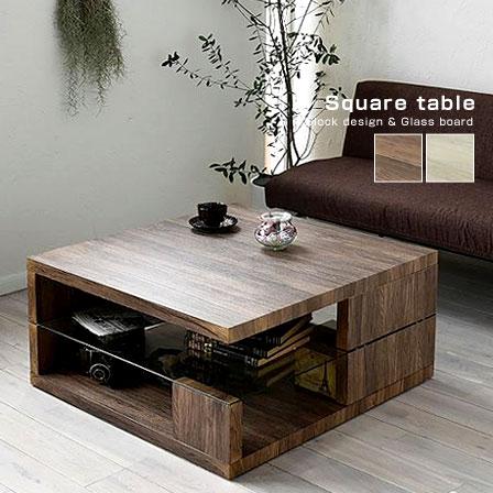 ブロックデザイン センターテーブル 正方形 ゴロ
