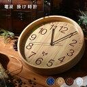 カシオ 掛け時計 クロック IQ-77-8JF 新品お取り寄せ 3,5