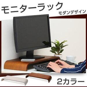 モニター クルーブ スタンド パソコン ミッドセンチュリー ラグジュアリー プリンター おしゃれ デザイン アウトレット