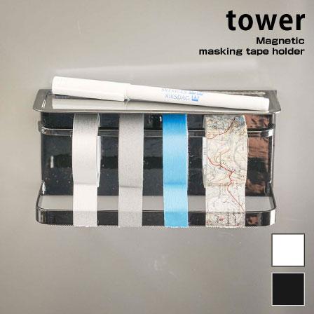 マグネットマスキングテープホルダー タワー