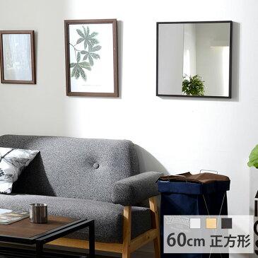 日本製 天然木 細枠 ウォールミラーミロワール 正方形 60cm 送料無料 壁掛けミラー 薄型 大型 おしゃれ 大きい ミラー フレーム付き 省スペース 天然木 北欧 卓上 国産 シンプル オシャレ 卓上ミラー ケース