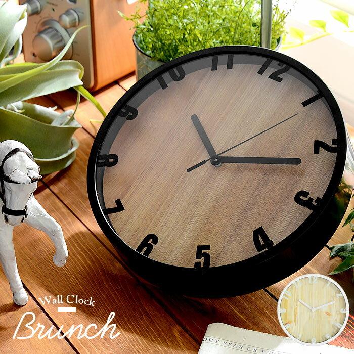 掛け時計 おしゃれなデザイン 木目調 ウォールクロック ブランチ