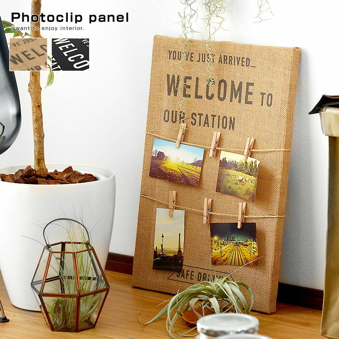 写真やポストカードを飾れる レットルエトフ フォトクリップパネルS