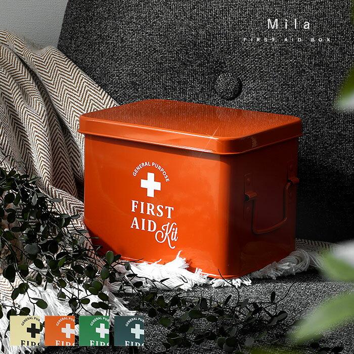 ファーストエイドボックス 救急箱 S ミラ