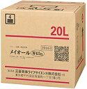 【国産 安全 即納 濃度65%】エタノール製剤 メイオールW