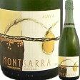 モンサラ・カバ・ブリュット NV | シャンパン スパークリングワイン お返し ギフト お酒 彼氏 旦那 男性 酒 記念日 結婚祝い お祝い 誕生日 プチギフト プレゼント