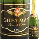 グレイマン・ブリュット NV | スパークリング ワイン 結婚祝い スパークリングワイン 誕生日プレゼント 還暦祝い 女性 内祝い 60代 お酒 記念日 ギフト わいん 神の雫 フランス 出産内祝い プレゼント お返し