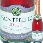 モンテベッロ・スプマンテ・ロゼ プレゼント 引っ越し シャンパン スパークリングワイン スパーク