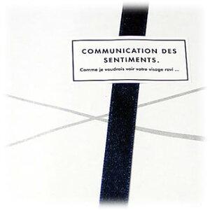 ギフト[1本用]ラッピング付きギフト箱/包装紙:白ウェーブ柄/リボン:青(ギフトgift)