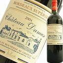 シャトー・ダマーズ・ボルドー・シューペリュール 2008|ワイン お酒 ギフト お返し 男性 女性 赤ワイン 結婚祝い 内祝い 記念日 出産祝い お土産 誕生日プレゼント
