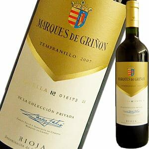 マルケス・デ・グリニョン・リオハ 赤ワイン プチギフト プレゼント バレンタイン スペイン