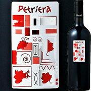 カタッボ・ペトリエラ・ロッソ 赤ワイン 引っ越し プチギフト プレゼント おしゃれ