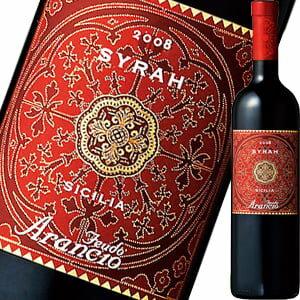 フェウド・アランチョ・シラー 赤ワイン バースデー プチギフト プレゼント バレンタイン イタリア