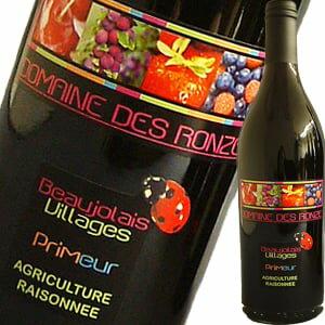 【11月15日解禁】ドメーヌ・デ・ロンズ・ボジョレー・ヴィラージュ・テラヴィティス 2018|赤 ワイン ヌーヴォー ボジョレ 結婚祝い 誕生日 プレゼント 女性 内祝い 赤ワイン お酒 ギフト ヌーボー わいん ボジョレー・ヌーヴォー ボジョレーヌーボー 出産内祝い 還暦祝い