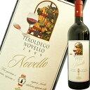 【10月30日解禁】アルデーノ・テロルデゴ・ノヴェッロ 2016|赤ワイン ギフト 誕生日プレゼント お酒 女性 男性 ワイン 還暦祝い 内祝い 結婚記念日 結婚祝い 妻 お返し 母 プレゼント 贈り物