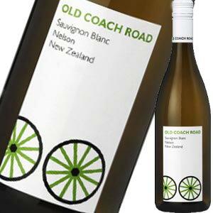 これほど美味しいニュージーランドワインでこの低価格はありえない!!ピュア&アロマティックな...