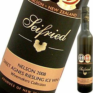 ≪ディケムを大きく超える残糖分242g/L!!≫限定24本!!パーカーも『探す価値のあるワイン!!』と...