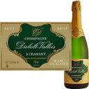ディエボルト・ヴァロワ・ブラン・ド・ブラン・ブリュット NV|お酒 誕生日プレゼント ギフト 還暦祝い お返し シャンパン スパークリングワイン スパークリング ワイン 内祝い 結婚祝い 記念日 出産祝い