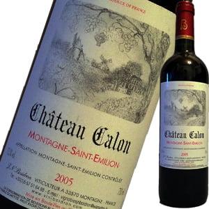 シャトー・カロン 赤ワイン プレゼント
