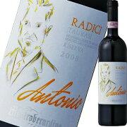 ノ・タウラージ・ラディーチ・リゼルヴァ・アントニオ 赤ワイン プレゼント プチギフト ホワイト