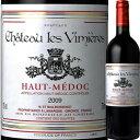 シャトー・レ・ヴィミエール 2009|お酒 男性 女性 赤ワイン ワイン 結婚祝い 内祝い 誕生日プレゼント ギフト 60代 還暦祝い 結婚記念日 フランス 母 プレゼント