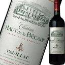 シャトー・オー・ド・ラ・ベカード 2009| お返し 赤 ワイン 誕生日プレゼント 女性 60代 還暦祝い お酒 内祝い 赤ワイン 男性 結婚祝い ギフト 記念日 わいん 母 結婚記念日 妻 出産内祝い フランス