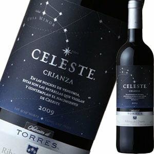 パーカー93点獲得ワインがなんと今だけ大特価2280円!!スペイン最高峰ワイン産出の銘醸地からも...
