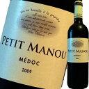 プティ・マヌ【ステファン&フランスワズ・ディエーフ】 2009 | 赤ワイン お返し ギフト 赤ワイン